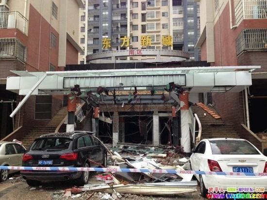 武平县平川镇发生一起酒店爆炸事件