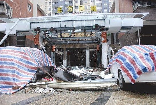 龙岩一酒店深夜大爆炸 所幸刚试营业,仅3人受伤