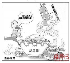榕城两市民如此反映;专家称,苦胡瓜对人体没大影响;超市称,可退换