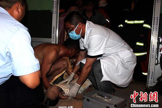医护人员赶到现场救援