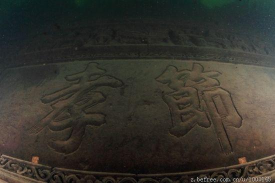 """狮城保存完好的清代砖结构""""节孝坊"""""""
