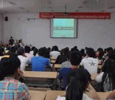青春建功中国梦