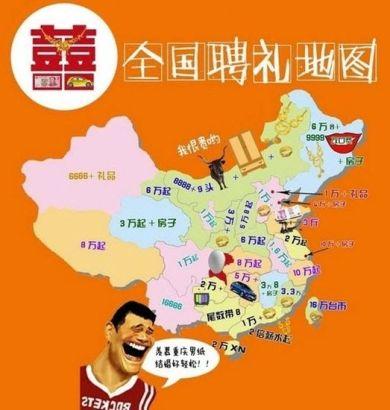 最新福建省地图
