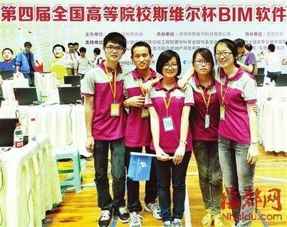 """""""分毫不差""""队队员沈煌滨、乐广��、赖婉珍、王莉、林英敏(从左至右)在比赛现场合影"""