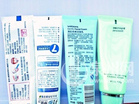 不少牙膏、洗面奶的末端色条是黑色、蓝色