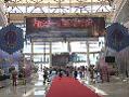 中国航天科普展览会