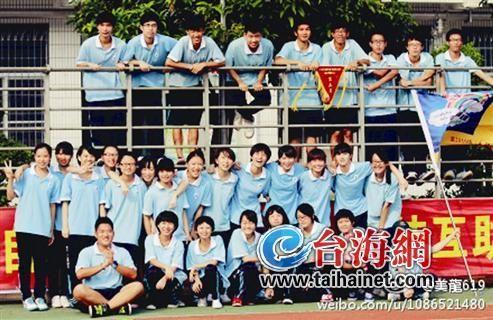 厦门科技中学有个美女班 不输李清照杨丽萍
