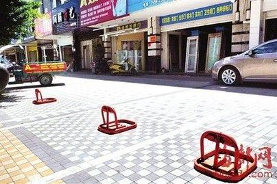 莆田延寿南街店家居民争车位 停车位被装地锁