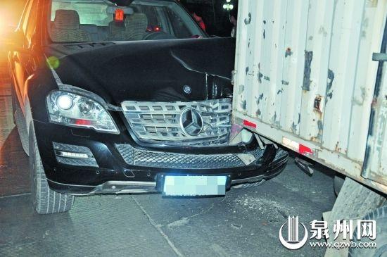 豪车受损严重
