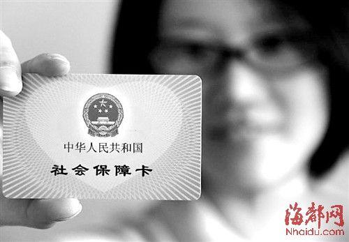 有16000多人未完成制卡,而农村户口的新农合社保卡尚有107万高清图片