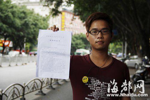 长大成人的邹阳辉为父寻凶,终拿到判决书