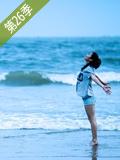 摄影团26季 漳港度假