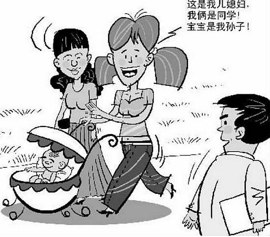 漳州23岁女子当上了奶奶 孙子是她同学生的
