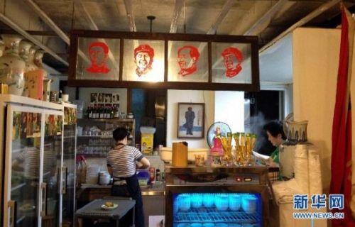"""走进韩国首尔的""""毛泽东餐厅"""""""