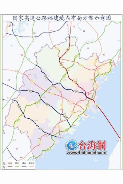 ▲国家高速公路在福建境内布局方案示意图