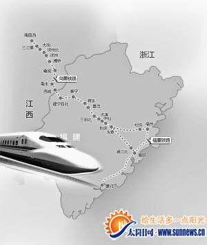 向莆铁路9月30日通车 国庆节厦到南昌动车6.5小时