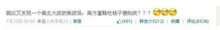 http://fj.sinaimg.cn/2013/0728/U8743P911DT20130728092656.jpg