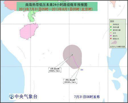 7月31日05时-8月1日05时南海热带低压路径概率预报图