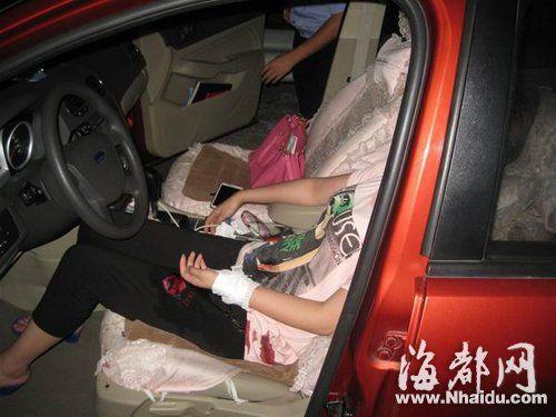 女子割腕自杀被救