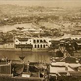 《中洲岛Ⅰ》 拍摄者:汤姆・希拉(美)