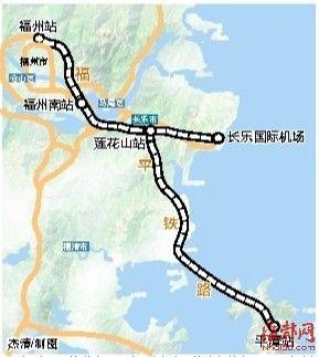 长乐机场轨道交通示意图(线路具体走向待部门规划确定)  杰清/制图