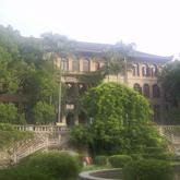 老照新拍:《现华南女子文理学院现师大校部》 拍摄者:林圜