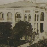 《原英国领事馆》