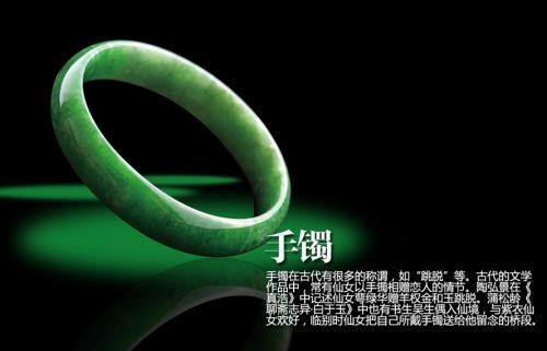 中国传统定情信物