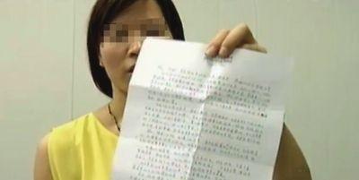 小燕此前接受记者采访时展示高锐写给她丈夫的信(视频截图)