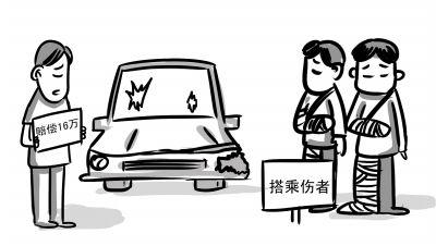 静怡/漫画