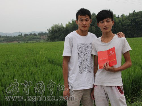 三明:宁化湖村大学生兄弟今年同圆军营梦
