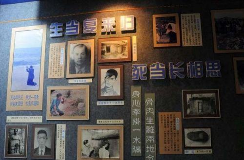 寡妇村展馆 记录寡妇们的心酸历史