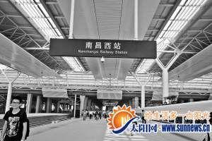南昌西客站是华中地区最重要的铁路客运枢纽。记者 蒋瑕 摄 记者 张婷婷