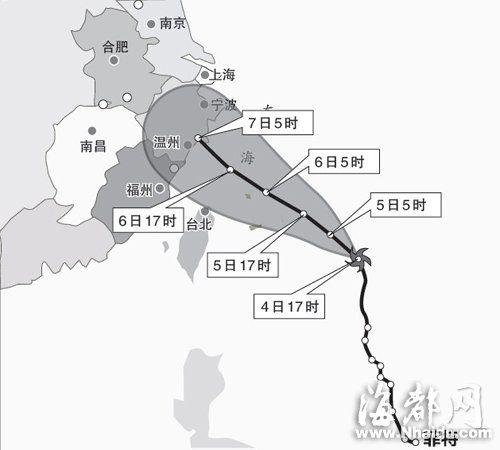 """台风""""菲特""""路径预报图 杰清/制图"""