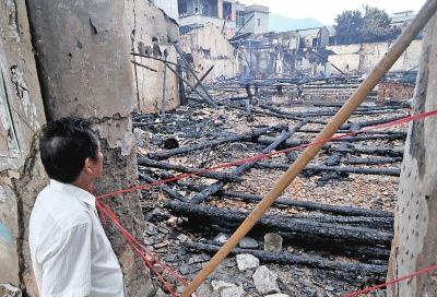 新店后塘村老房子被烧毁,村民仍心有余悸