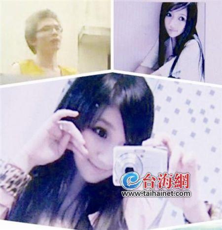 图左上角为孙彬彬,图中女子是他盗用的照片
