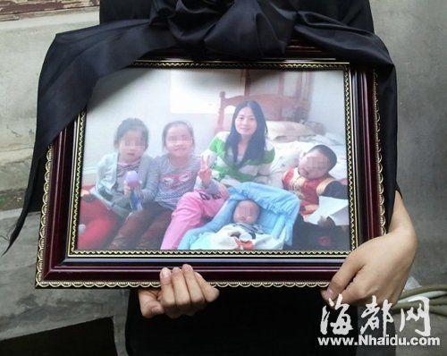 李巧珍和她的四个孩子