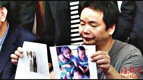 发布会上,卓仪林拿着遇害儿女的照片(资料图片)