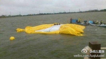 大黄鸭在台湾桃园爆裂