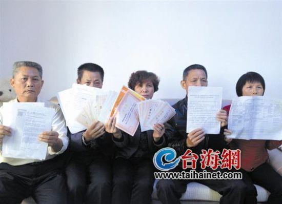 文件下县城耗时9个月 南靖6退休老师错失直聘末班车
