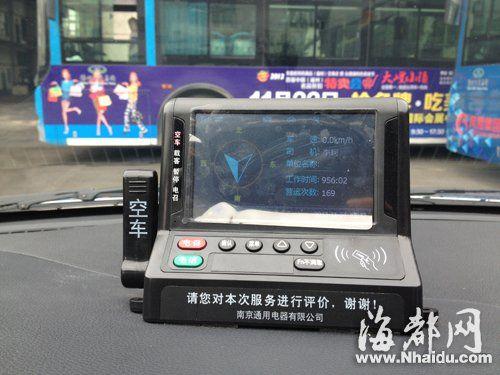 调度屏上显示司机姓名等信息,乘客还可对司机进行评价