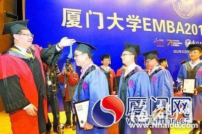 厦大EMBA2013毕业典礼