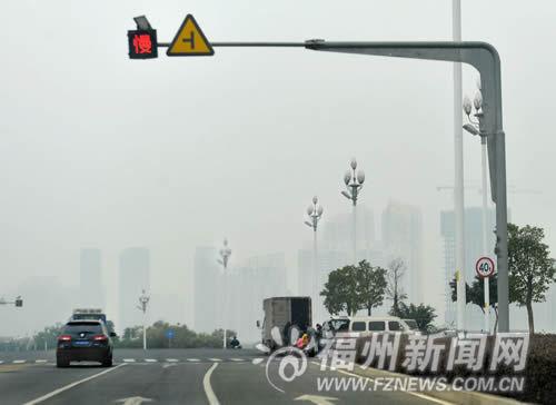 福州出现雾霾天