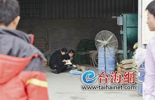 工人死在工厂搅拌机里