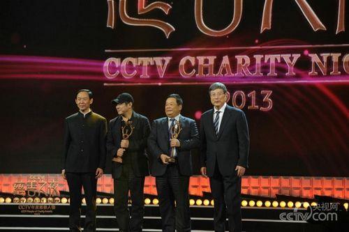 曹德旺入选CCTV年度慈善人物