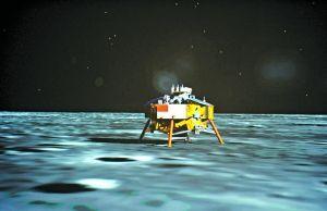嫦娥三号成功落月