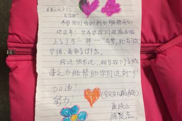 陈俊杰、康晓云夫妇还和女儿一起写了一封充满爱心的鼓励信给山区小朋友