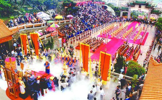 湄洲湾妈祖祖庙祭祀盛典