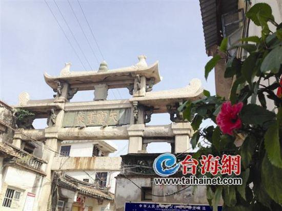 位于诏安县南诏镇县前街的诏安明清石牌坊