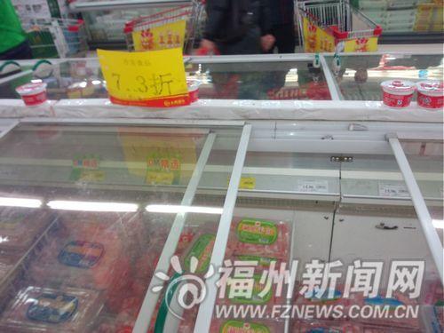 价格牌有黄色和白色区分,一些消费者会产生误解